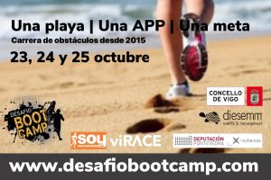 Virtual Playa Boot Camp 2k