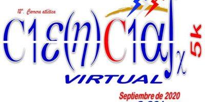 Carrera virtual UNAM México