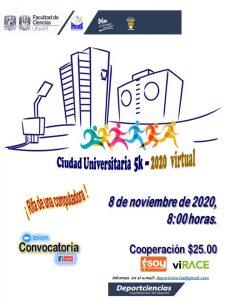 """Carrera atlética """"Ciudad Universitaria 5k-2020 virtual"""""""