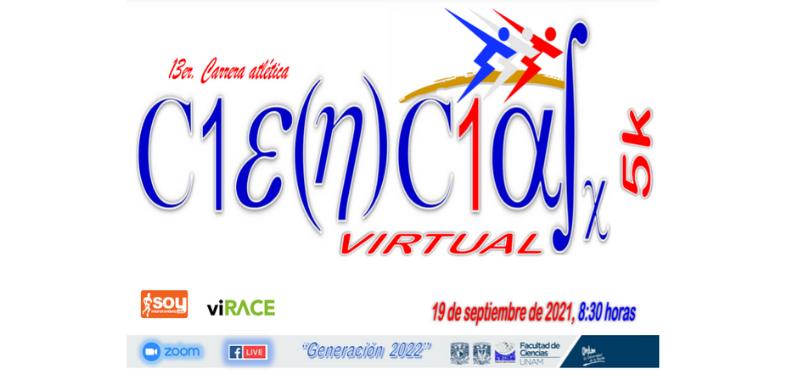 Carrera Virtual Ciencia México